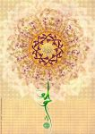 Rose of the Prophet Muhammad by ALzahra