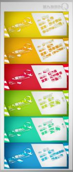 9bar ID cards by Benyol