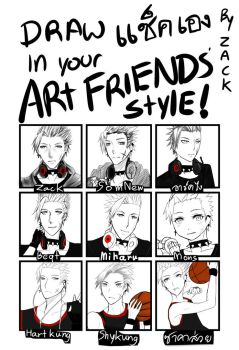 draw myself in friends style! by ArthurkunG