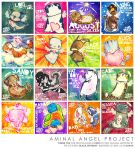 AMINAL ANGEL PROJECT: quilt by guava