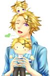 Mystic Messenger - Yoosung by mionachan