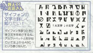 Official 07Ghost Zaiphon Alphabet by ElyStrife