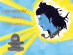 LordShiva by knight-viper
