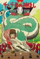 Spirited Away by cheshirecatart