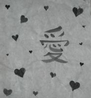Japanese Calligraphy Love by earthfairy58