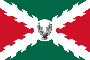 Flag of the New Aztec Empire by Alternateflags