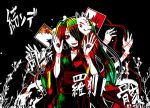 VOCALOID - MIKU by out69