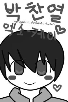 Chibi Chanyeol EXO-K by hyouyabun