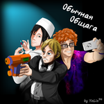 'Ordinary Hostel': The Trio by yinlin1994