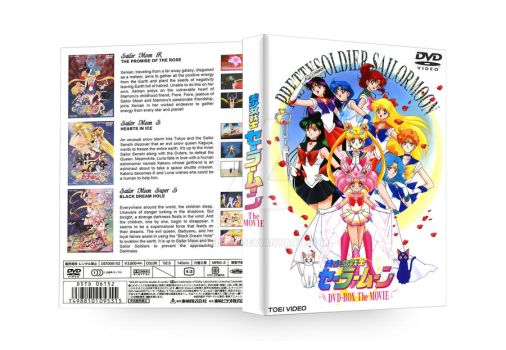 Sailor Moon The Complete Movie DVD Cover by xuweisen