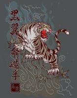 TIGRESS by BROWN73