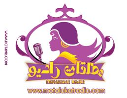 Motalakat Radio by hotamr