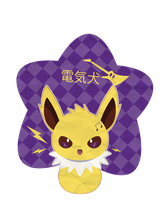 Jolteon for Inufangirl13 ::GIFT:: by Itachi-Roxas