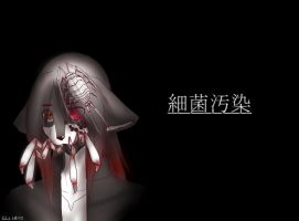 UTAU Bacterial Contamination -vid link- by Nukude