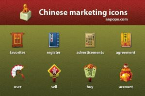 Chinese marketing icons by denghao