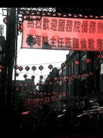 China Town by Misury