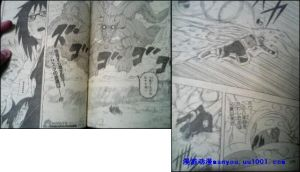Naruto 413 spoiler pics by Thecmelion