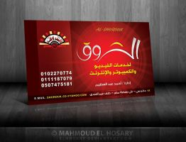 Alshurouk card by elhosary