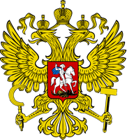 Alternate Coat of Arms of Russia by otakumilitia