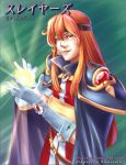 Lina Invers by kaminary-san