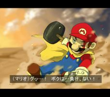 Super Mario was made into animation!!! by silver151