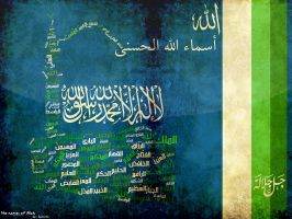 The Names Of Allah by Samiros