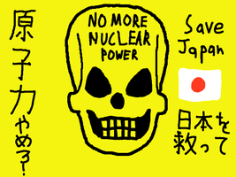 No More Nuclear Power by DragonQuestWes