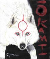 okami realistic contest entry by MysticGaia