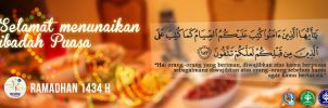 Ramadhan 1434 H by dendicious