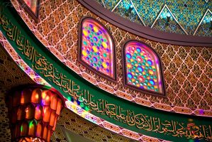 islamic architecture 2 by alz3aabi