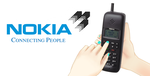Nokia: Connecting People by Redfield-1982