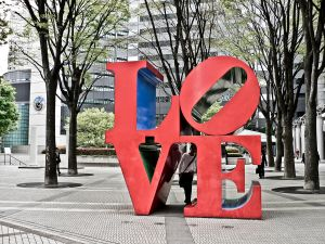 Love in Shinjuku by Silky Tomtom - Avatar D�nyas�