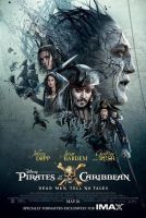 New Pirates of the Caribbean 5 IMAX Poster by Artlover67