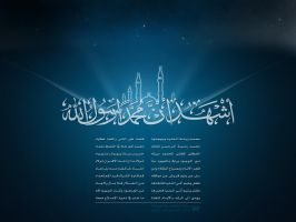 PBUH - Mohammed Rasol Allah by alizzy