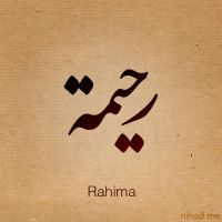 Rahima name by Nihadov