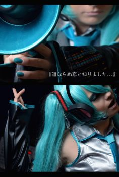 Hear the call of_Miku Hatsune by WanderingKai