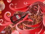 Live Life with Dr.Pepper by artistN00b