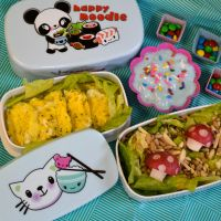 Quick Bento by LaFoi