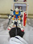 Mobile Suit Gundam IV by Neville6000