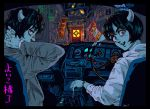 drive on Alley at night by KaneoyaSachiko