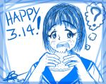 Happy Pie Day 2014! by Copjones1994