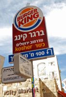 Burger King, Jerusalem by dpt56