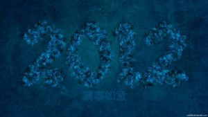 2012 Water Dragon year wallpaper by Yurik86