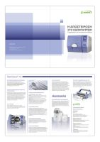 Neodent_brochure2 by deviantonis