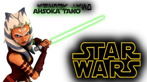 Ahsoka Tano background II by MagicalyMade