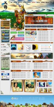 QQ SG web v2.00 by Flashgui