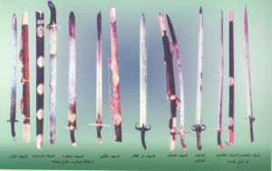 Swords of the Prophet Muhammad by saudi6666