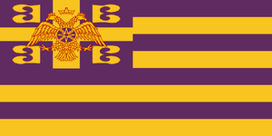 Flag of the Elysian Union by EmperorAlexander