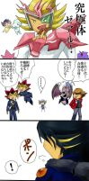 So, where is your partner ? by Inakunaru-Yagi