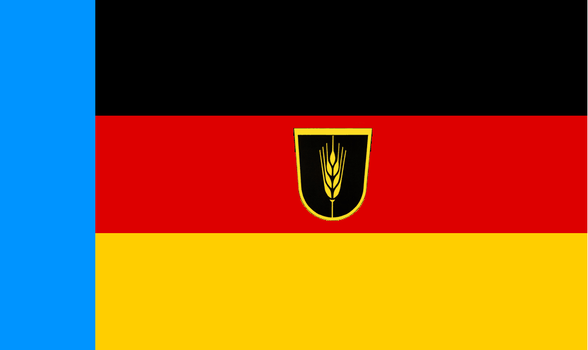 Flag of the Volga Germans by Metallist-99
